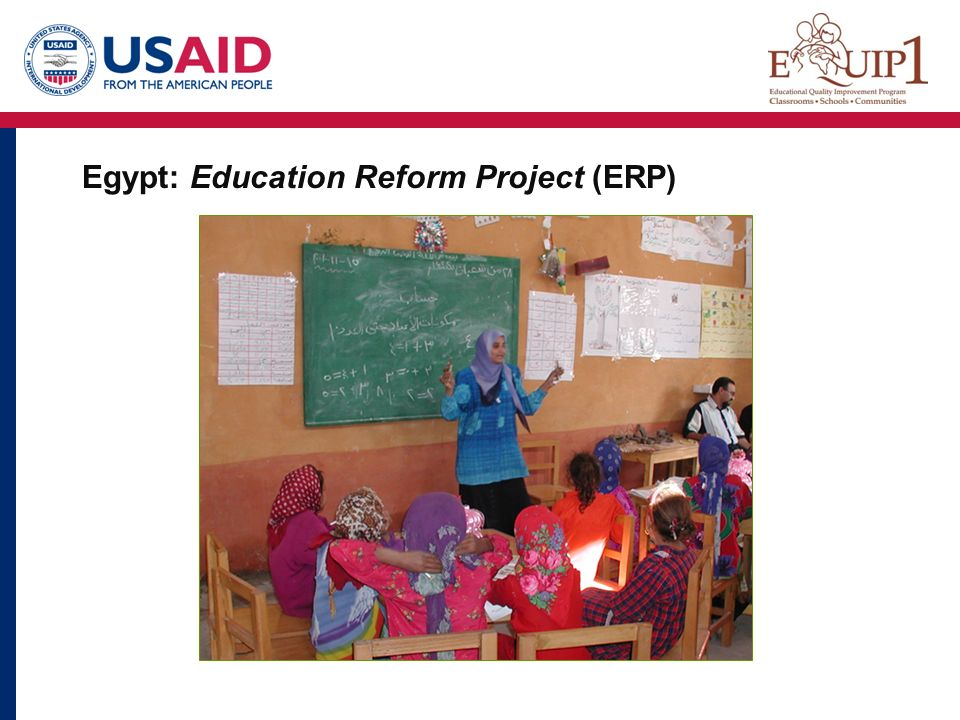 Egypt: Education Reform Project (ERP)