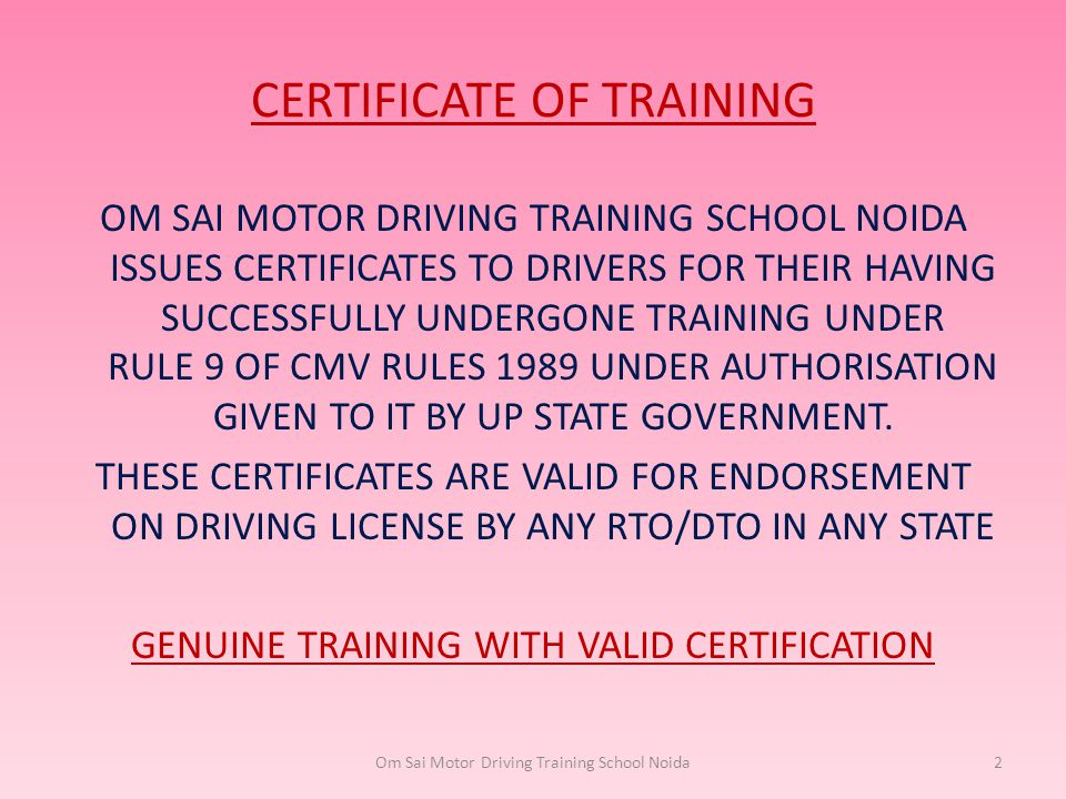 BY OM SAI MOTOR DRIVING TRAINING SCHOOL NOIDA – - ppt video online ...