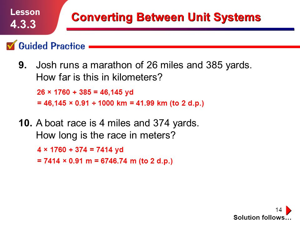 Converting Between Unit Systems Ppt Download