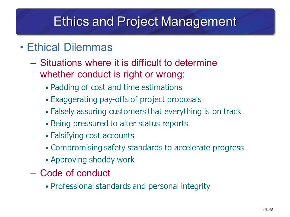 ethical dilemma in it