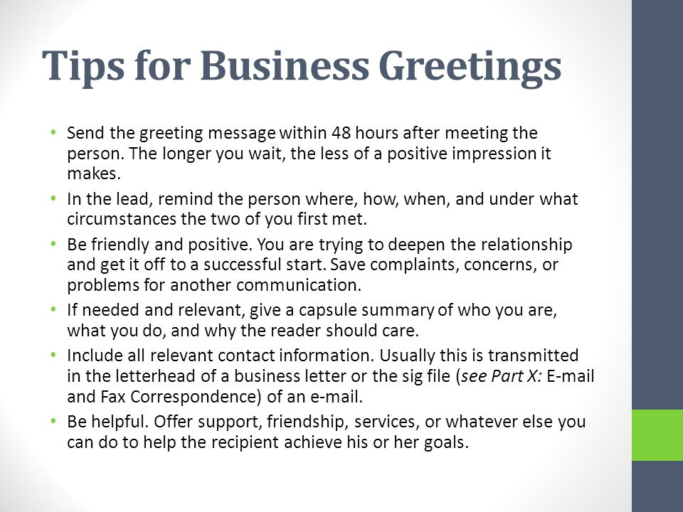 Networking business letters ppt download tips for business greetings m4hsunfo