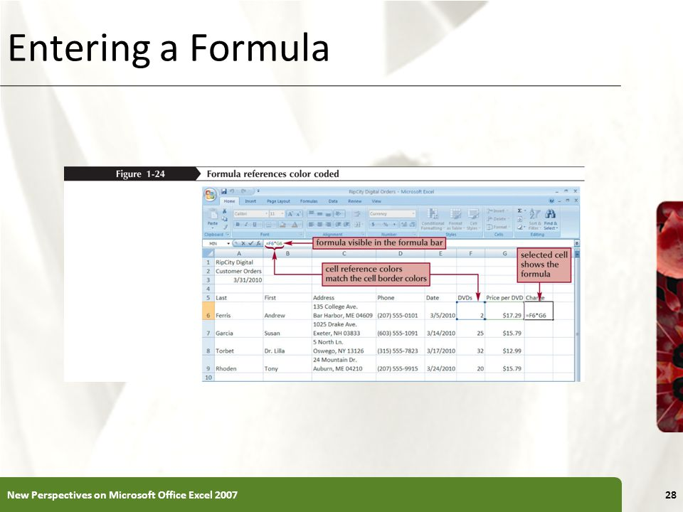 Entering a Formula New Perspectives on Microsoft Office Excel 2007