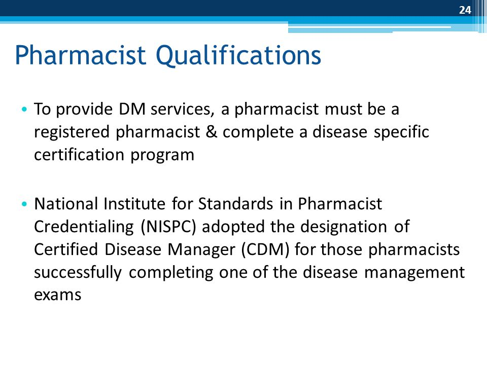 Pharmacist Qualifications