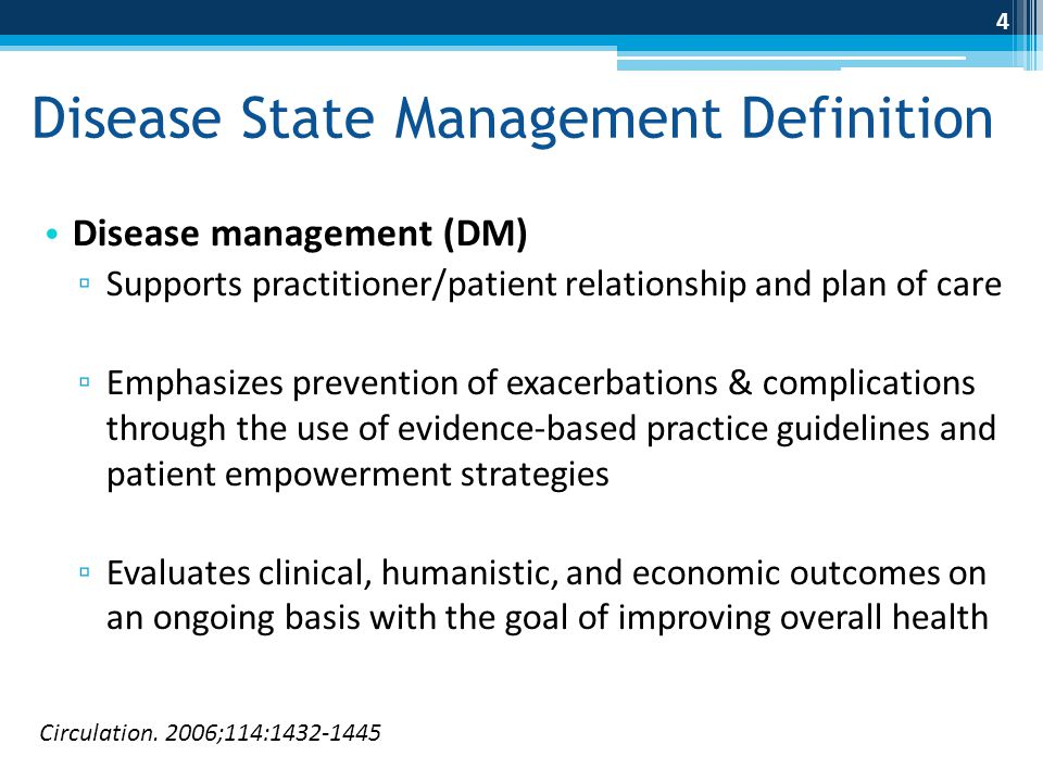 Disease State Management Definition