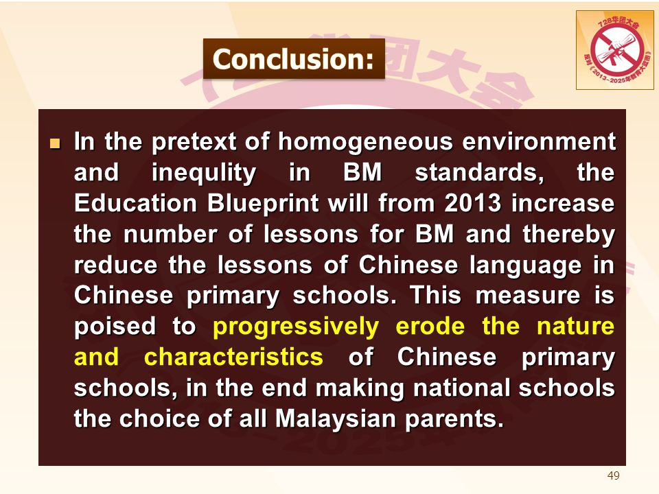 Preliminary report on chinese education ppt download conclusion malvernweather Choice Image