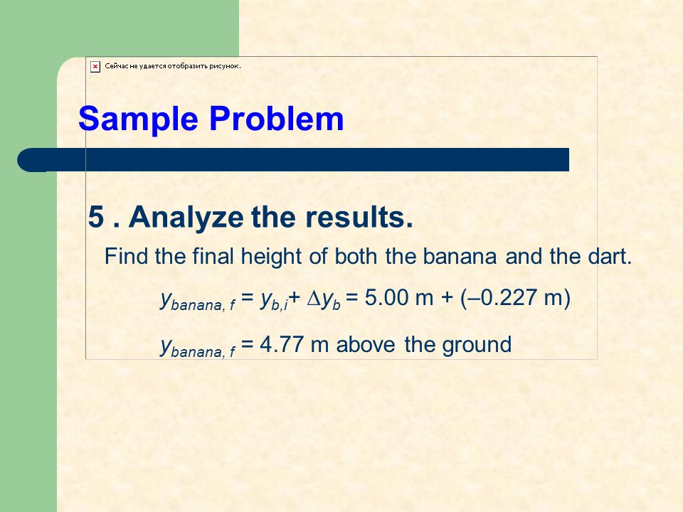 Sample Problem 5 . Analyze the results.