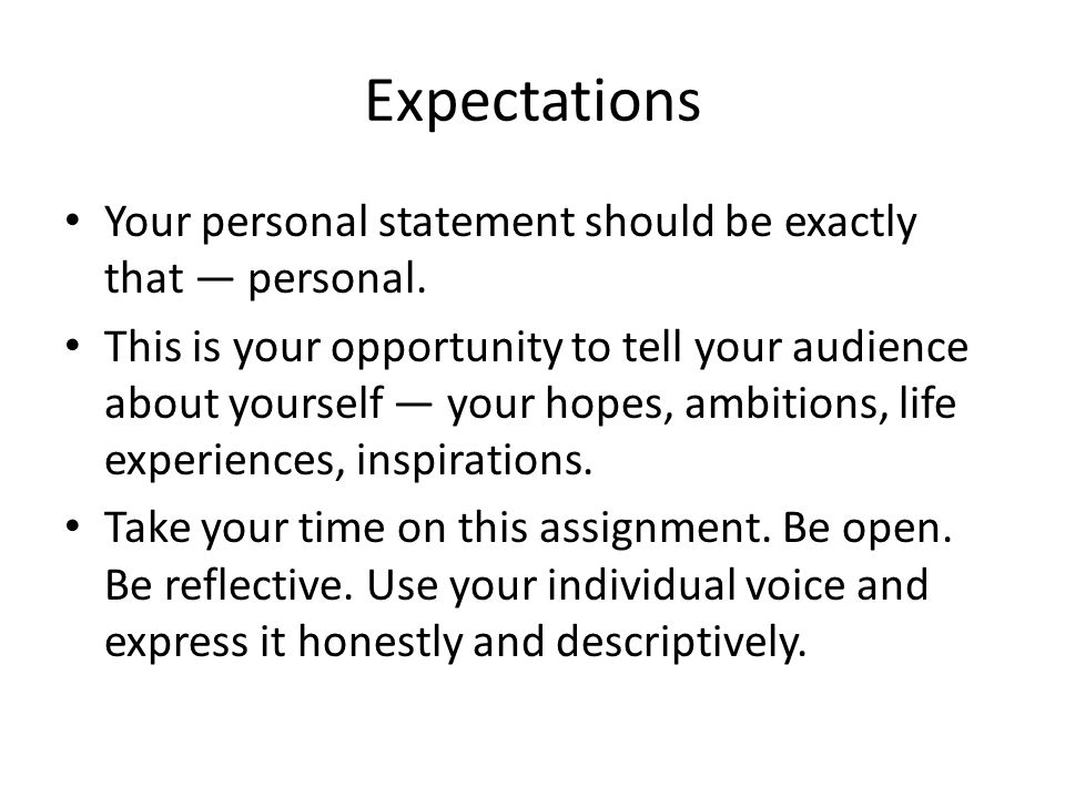 the best personal statement