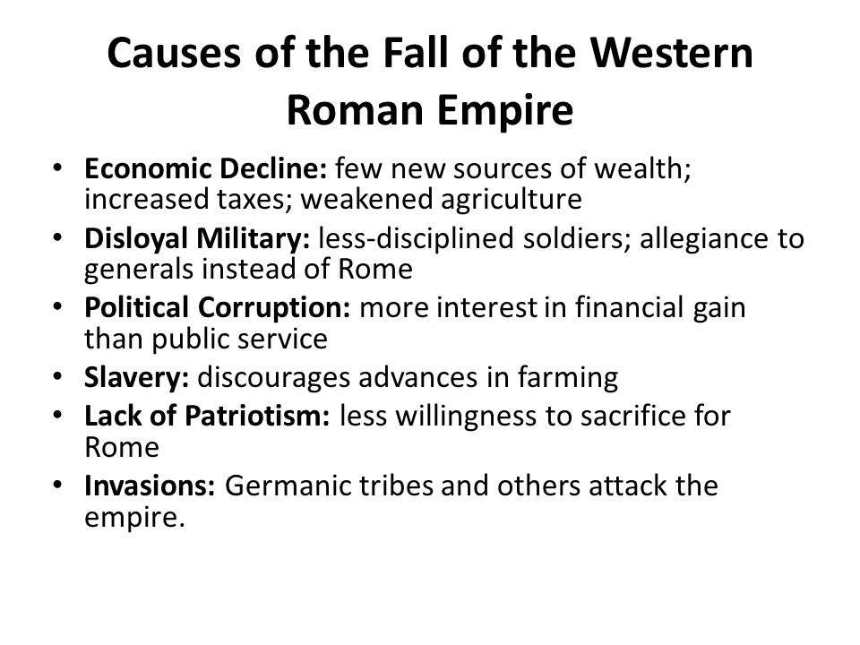 causes of the decline of the roman empire