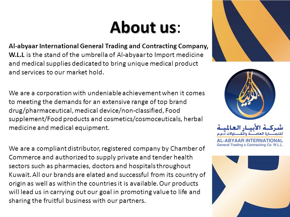About us: Al-abyaar International General Trading and Contracting