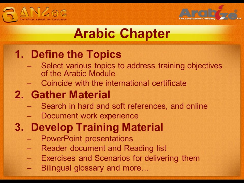 Arabic Chapter Define the Topics Gather Material