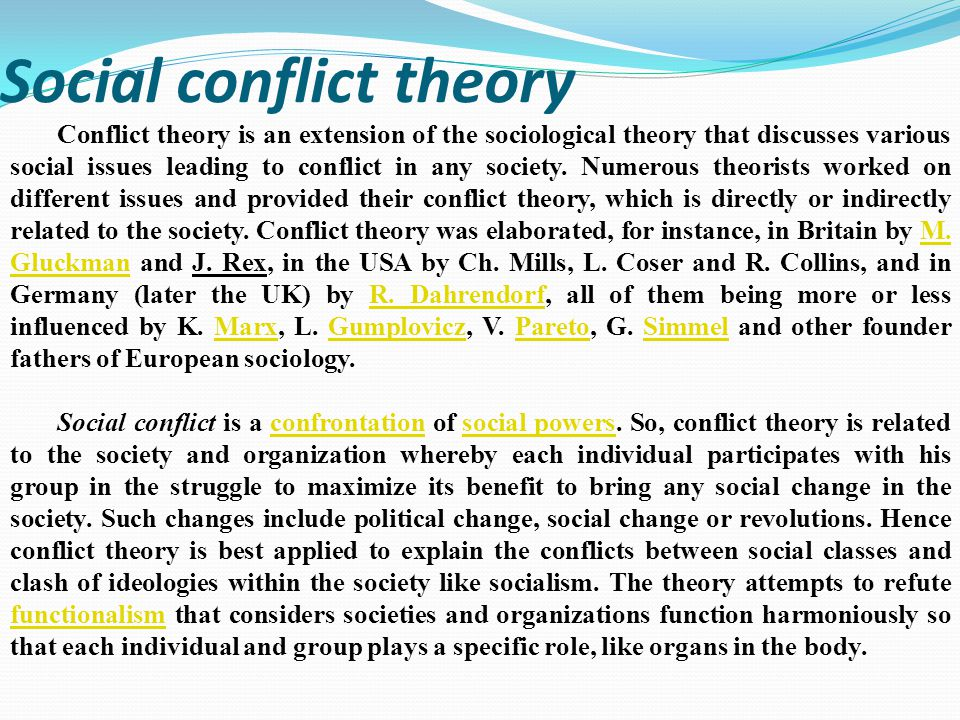 social conflict theory sociology