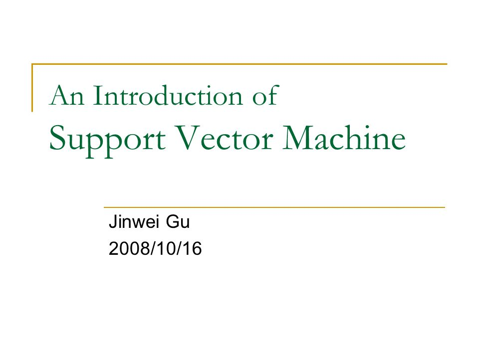 An Introduction of Support Vector Machine
