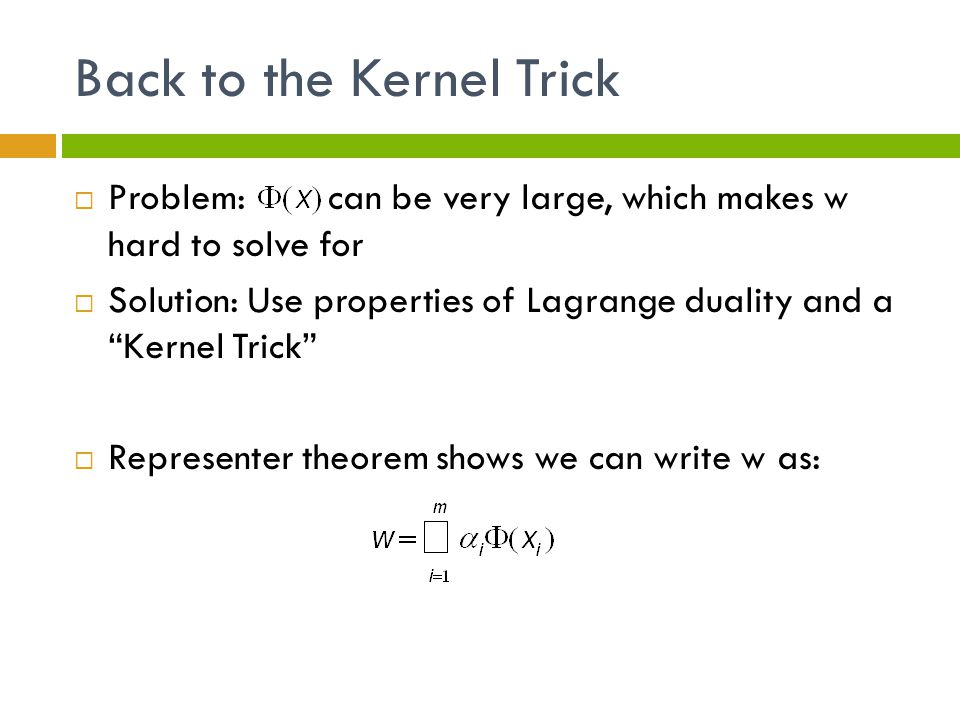 Back to the Kernel Trick