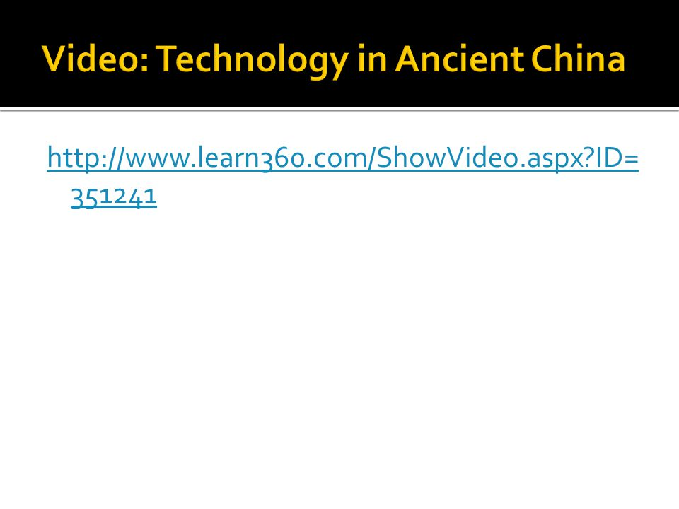 Video: Technology in Ancient China