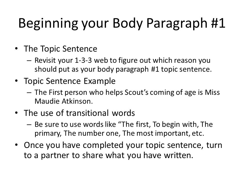 Beginning your Body Paragraph #1