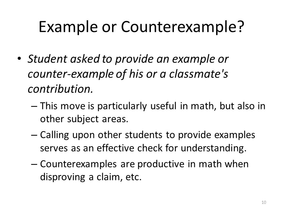 Example or Counterexample