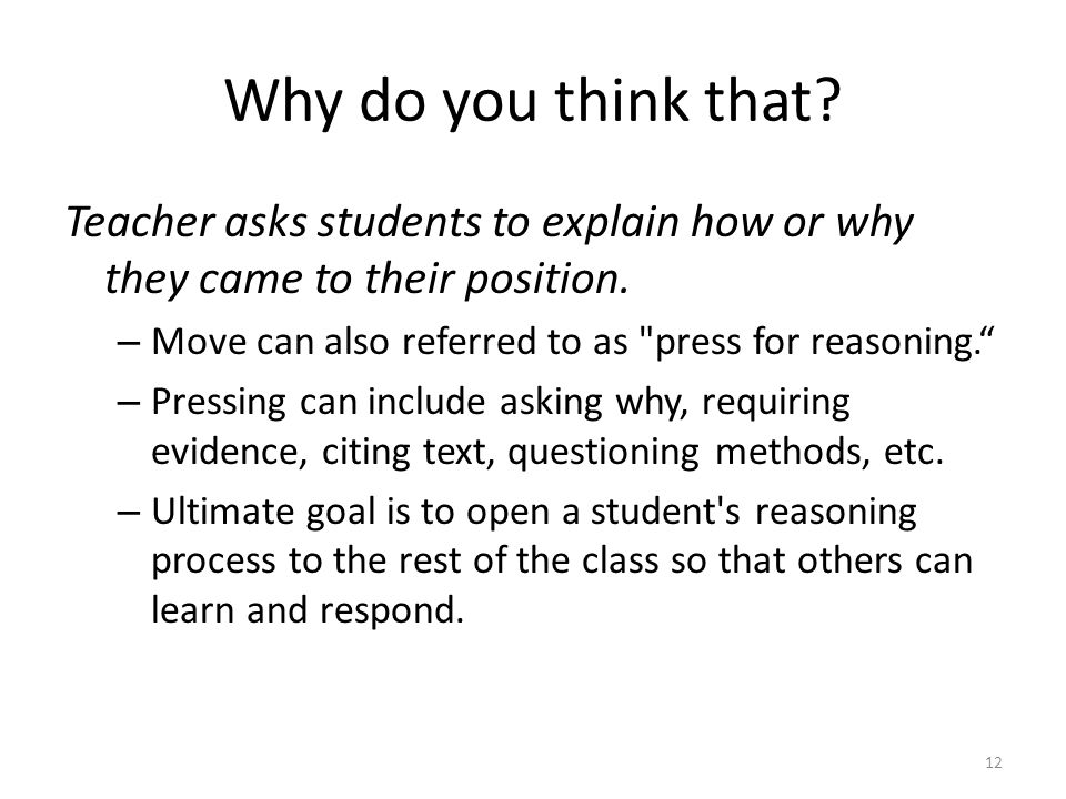 Why do you think that Teacher asks students to explain how or why they came to their position. Move can also referred to as press for reasoning.