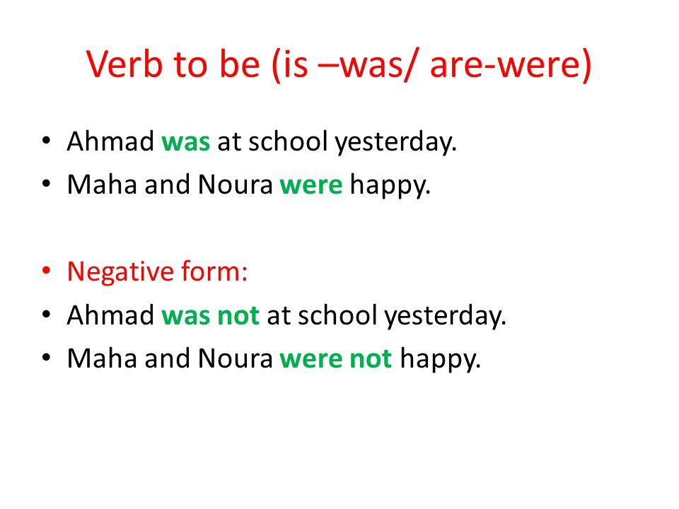 Verb to be (is –was/ are-were)