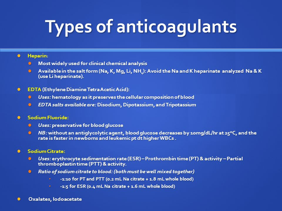 esr anticoagulant