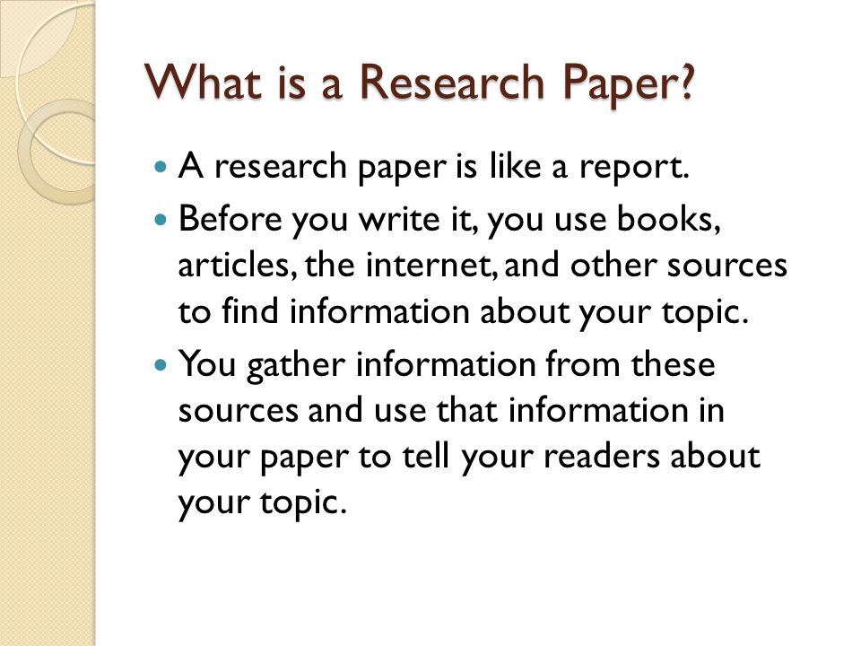 criteria essay evaluation mit