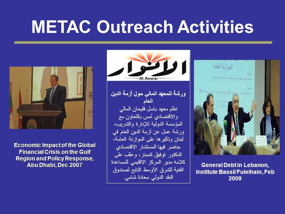 METAC Outreach Activities