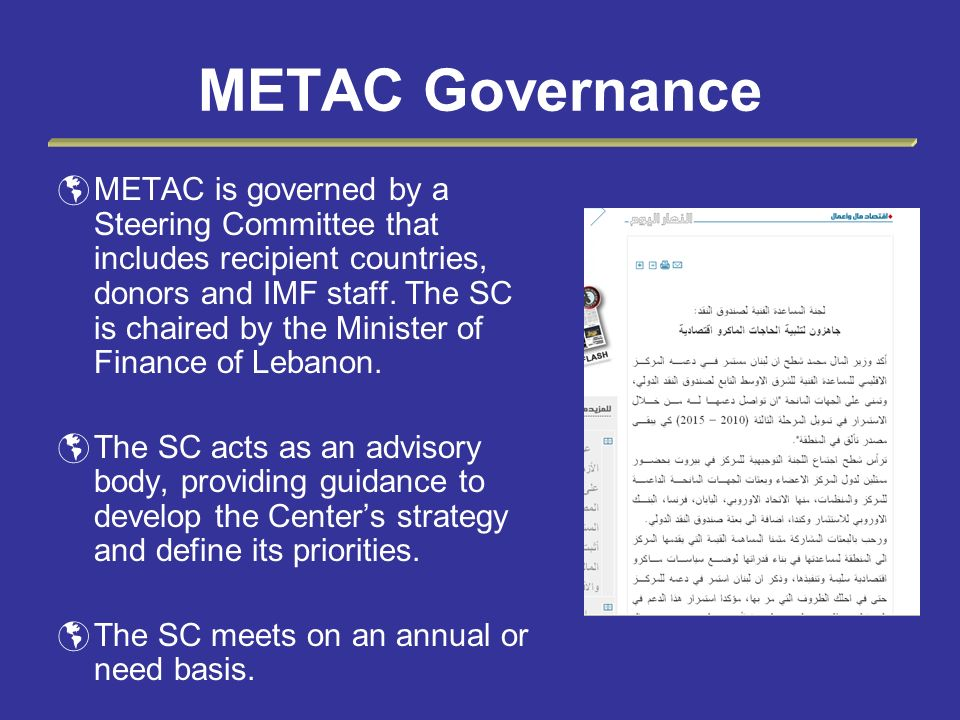 METAC Governance