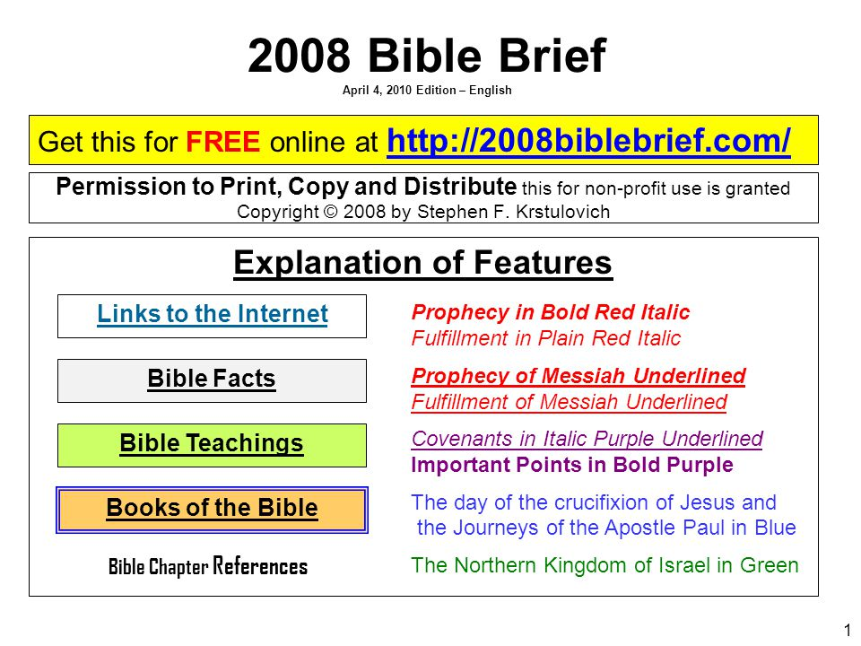 bible underlined essay Bible essays here we've compiled a list matching the top essays in our database against  bible essays  whether your project or assignment is for school, personal use or business purposes our team works hard in providing 100% royalty free essay samples across many different topics.