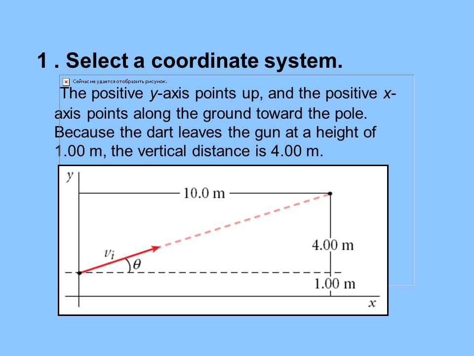 1 . Select a coordinate system.
