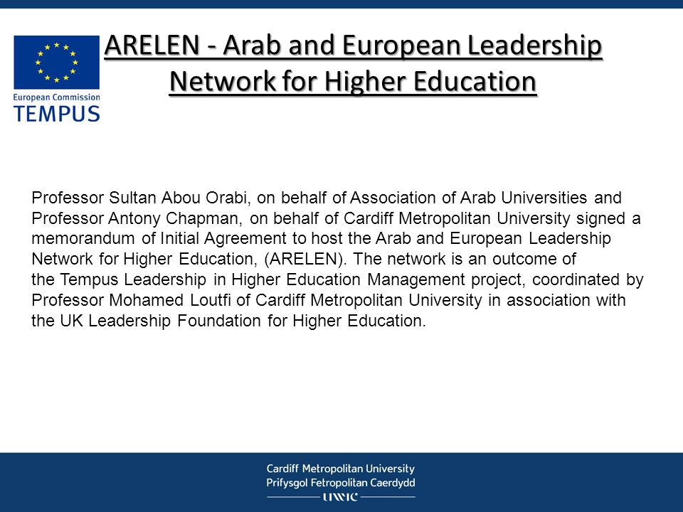 ARELEN - Arab and European Leadership Network for Higher Education