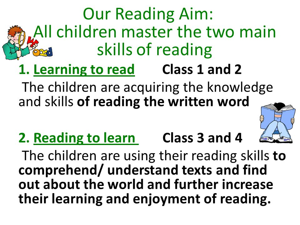 definition of reading skills pdf