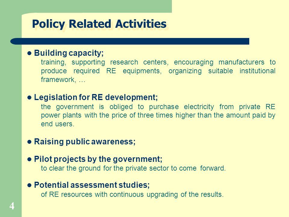 Policy Related Activities