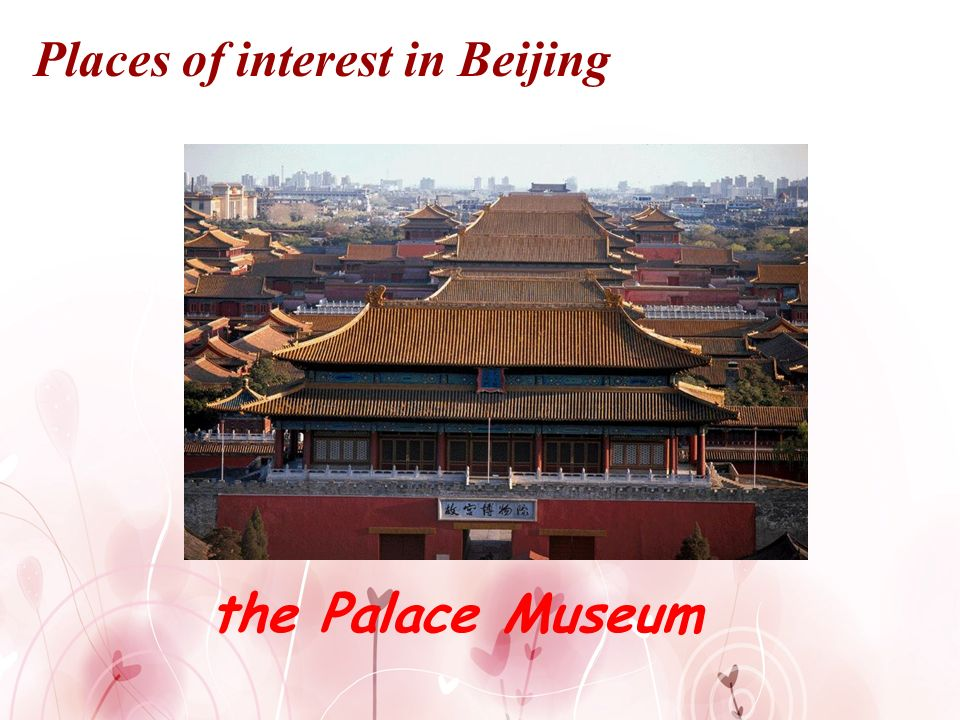 Places of interest in Beijing