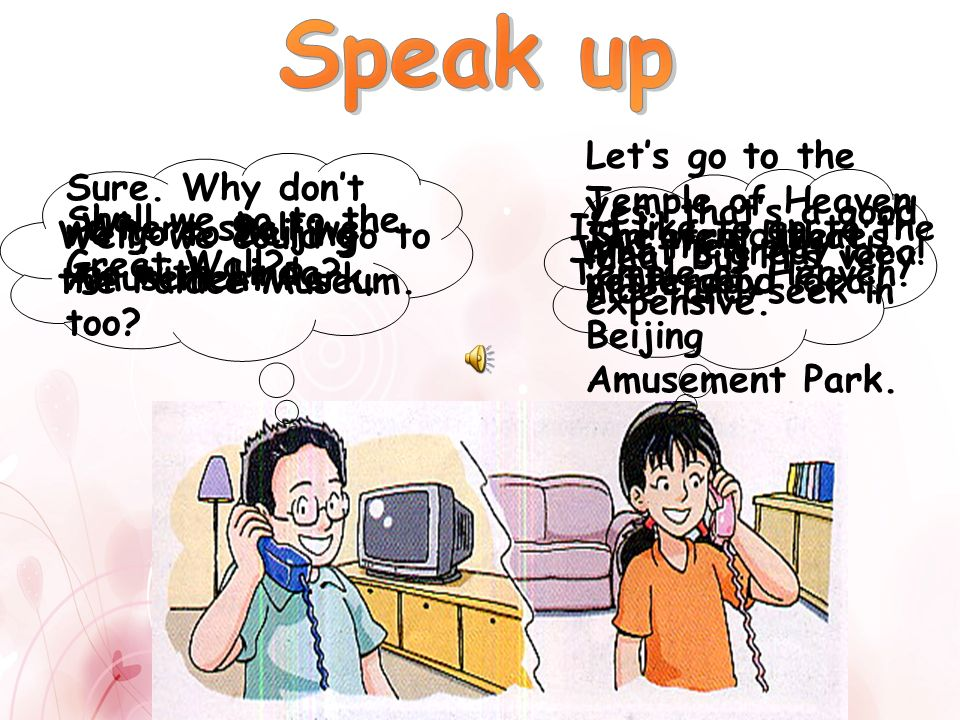 Speak up Let's go to the Temple of Heaven and then play hide-and-seek in Beijing Amusement Park.