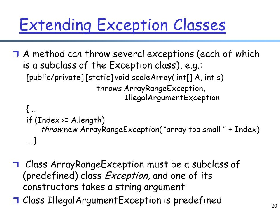 Extending Exception Classes