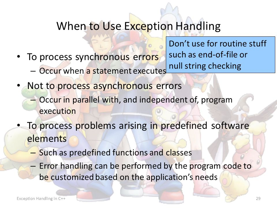 When to Use Exception Handling