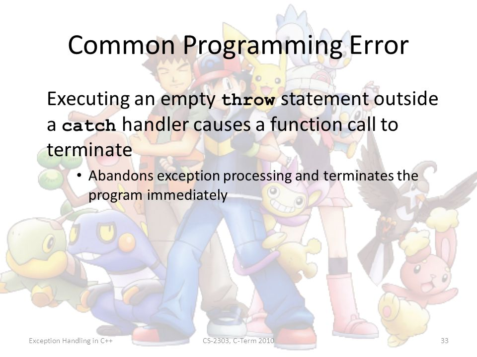 Common Programming Error