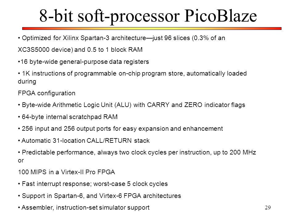 8-bit soft-processor PicoBlaze