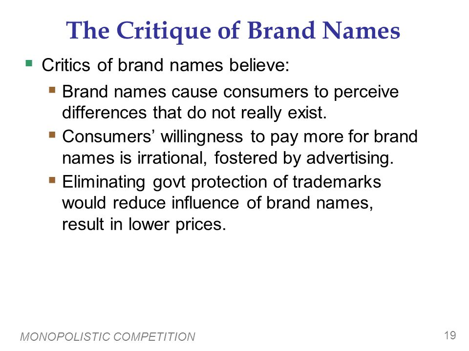 The Defense of Brand Names