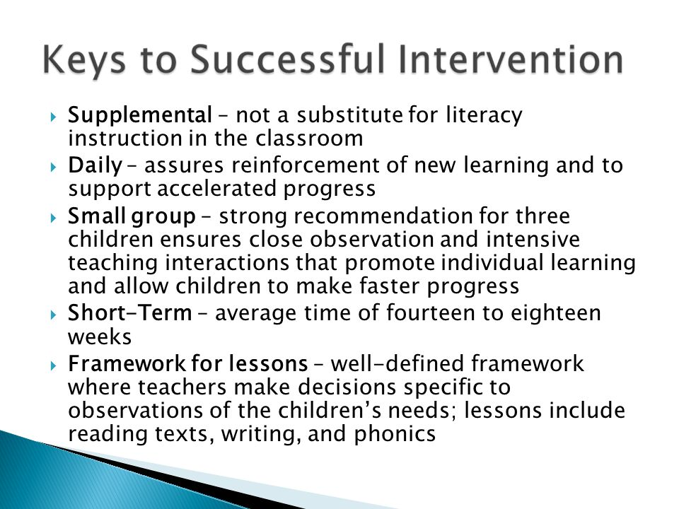 Supplemental – not a substitute for literacy instruction in the classroom