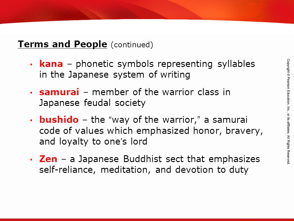All Japanese Symbols Image Collections Meaning Of This Symbol
