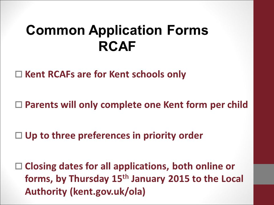 Common Application Forms RCAF
