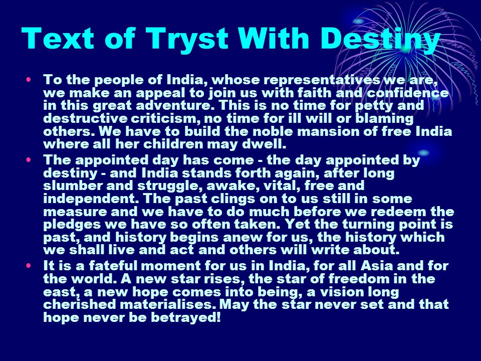 Tryst With Destiny Book