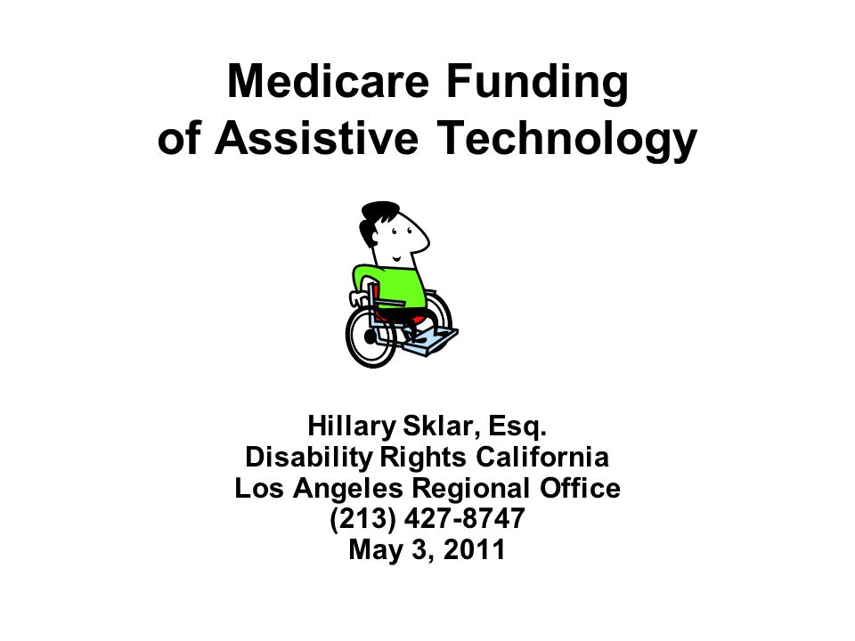 Medicare Funding of Assistive Technology