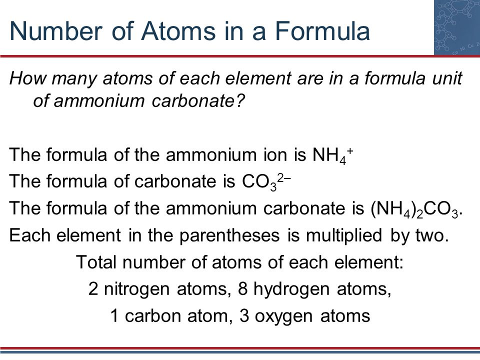Chapter 7 Chemical Formula Relationships Ppt Video Online Download