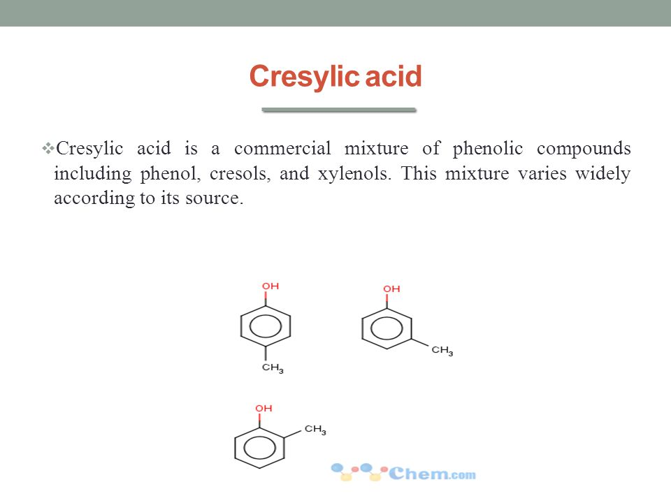 Chemistry Of Petrochemical Processes Ppt Download