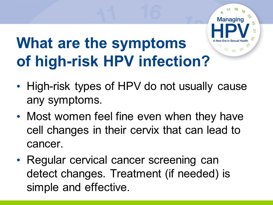 What are the symptoms of high-risk HPV infection