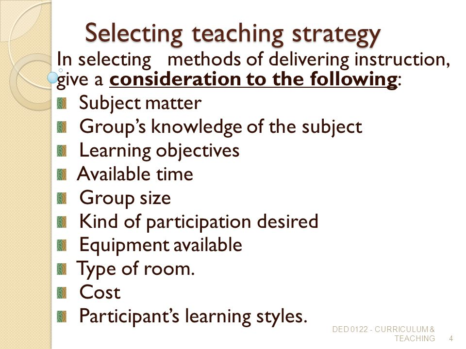 Teaching And Learning Strategies Ppt Download