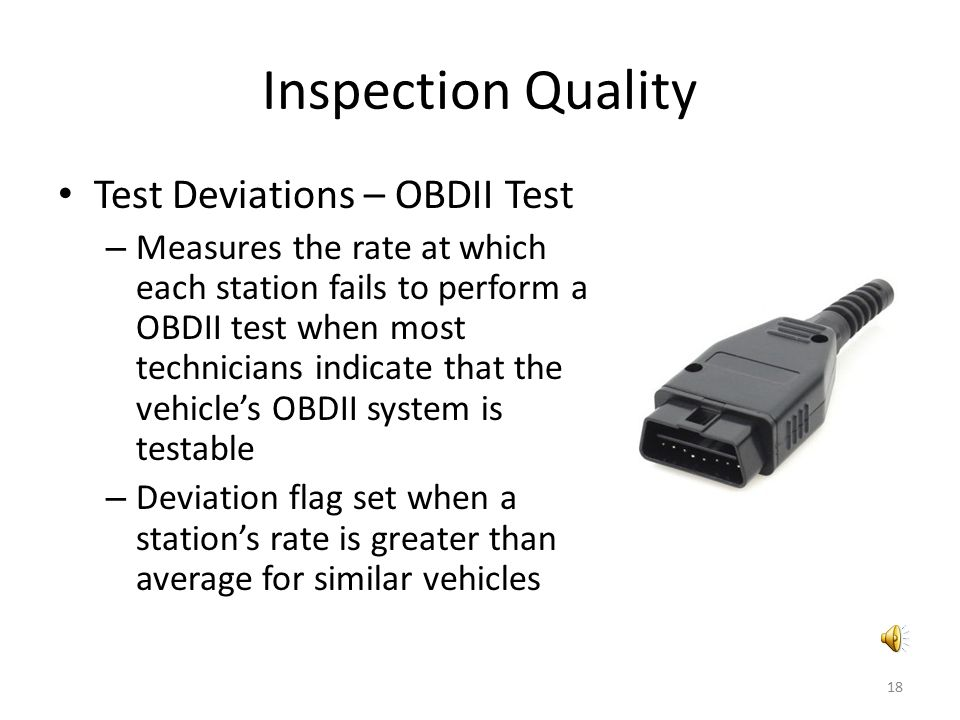 Inspection Quality Test Deviations – OBDII Test