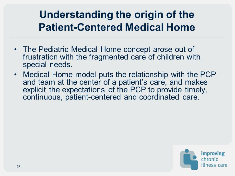 Understanding the origin of the Patient-Centered Medical Home