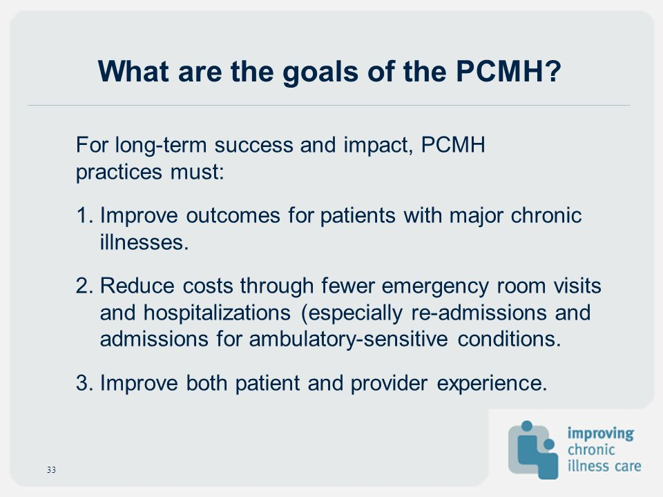 What are the goals of the PCMH